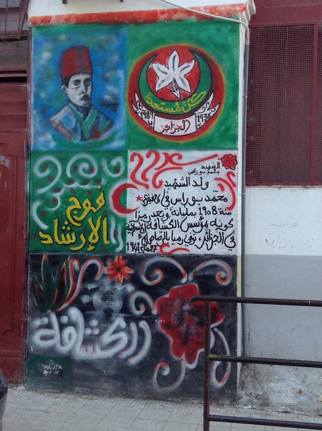 mural_casbah_algiers_algeria.jpg