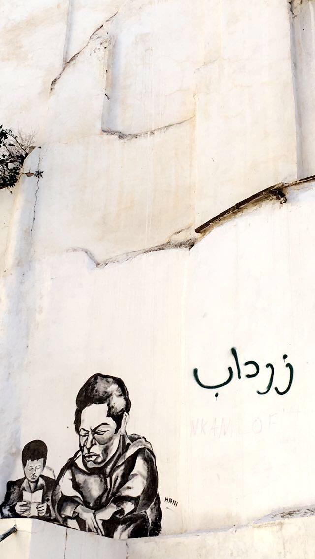 popular_art_museum_casbah_algiers