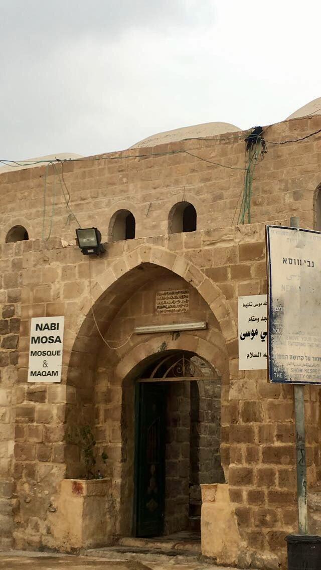 nabi musa_west bank