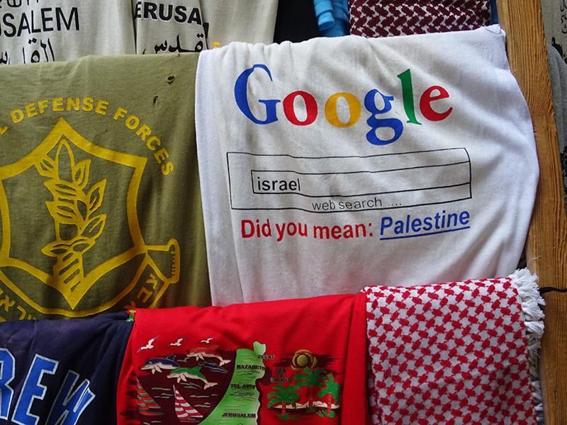 palestine_t shirt